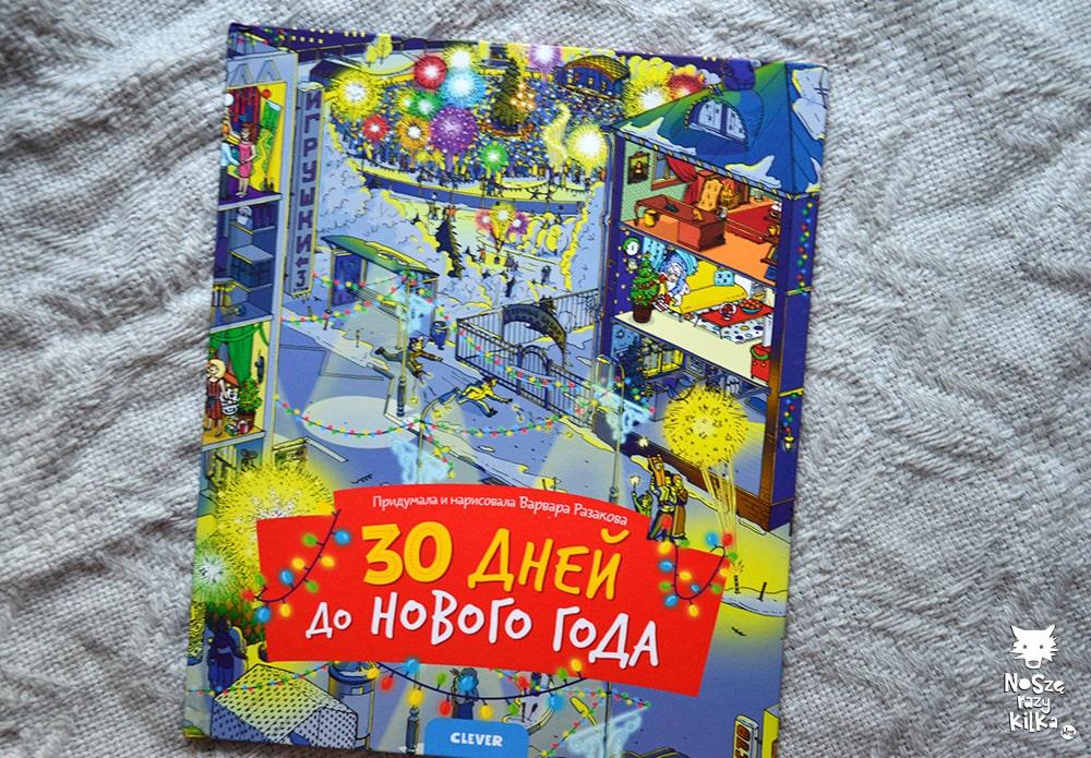 """""""30 dni do Nowego Roku"""" W. Razakowa, wyd. Clever"""